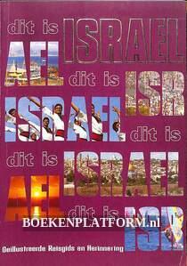 Dit is Israël
