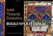 Jewish Manuscript Illuminations