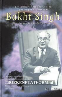 Bakht Singh