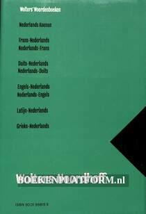 Wolters Woordenboek Nederlands / Duits