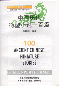 100 Ancient Chinese Miniature Stories