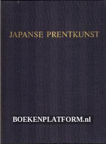 Japanse prentkunst
