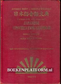 Japanese Coversation-Grammar
