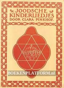 Joodsche kinderliedjes