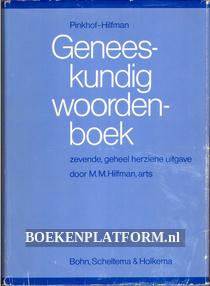 Geneeskundig woordenboek
