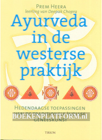 Ayurveda in de westerse praktijk