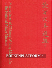 Masterpieces of Chinese Writing Materials