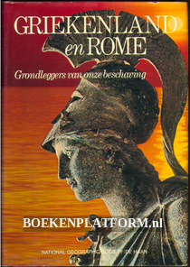 Griekenland en Rome