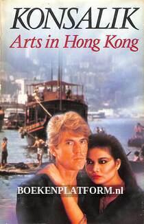 Arts in Hong Kong