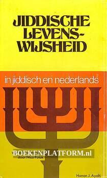 Jiddische levenswijsheid