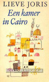 1991 Een kamer in Cairo