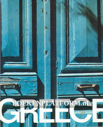 Greece 1975