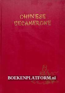 Chinese Decamerone