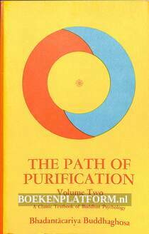 The Path of Purification vol. 2