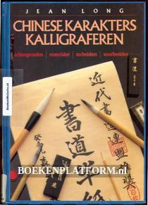 Chinese karakters kalligraferen