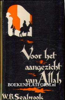 Voor het aangezicht van Allah