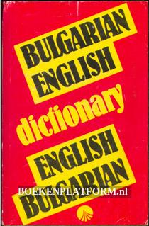 Bulgarian/English