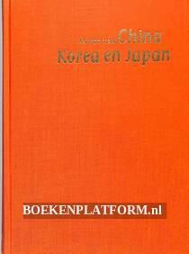 Kunst van China, Korea en Japan