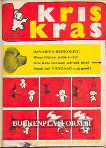 Kris Kras XII 1965-1966