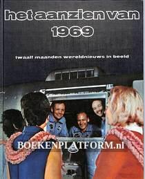 Het aanzien van 1969