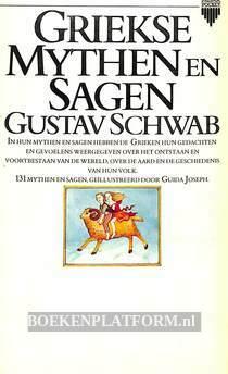 1984 Griekse mythen en sagen