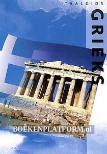 Taalgids Grieks