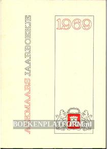 Alkmaars jaarboekje 1969