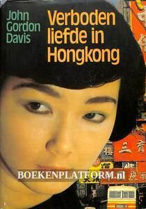 Verboden liefde in Hongkong