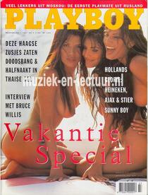 Playboy 1996 nr. 07