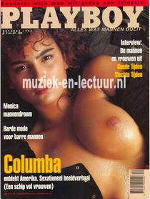 Playboy 1992 nr. 10