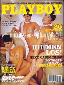 Playboy 2007 nr. 07
