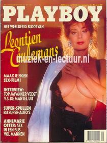 Playboy 1991 nr. 02
