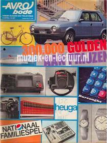 AVRO bode 1981, nr.14